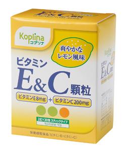 Vitamin E&C powderパッケージ画像