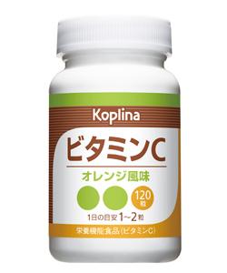 VitaminCパッケージ画像