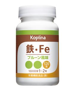Iron・Feパッケージ画像