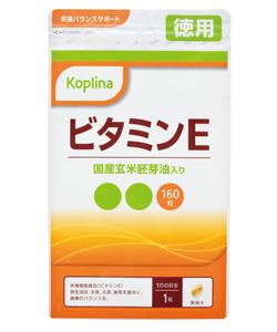 VitaminE(Japanese Unpolished rice germ oil) value typePackage Image