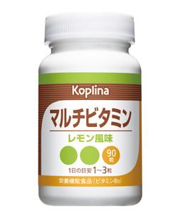 Multi Vitaminパッケージ画像