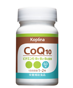 CoQ10パッケージ画像