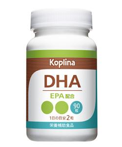 DHAパッケージ画像